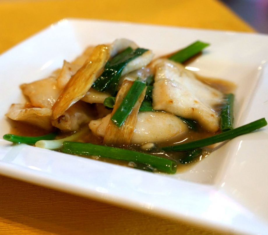 Sauteed Sliced Fish with Spring Onion and Ginger - AspirantSG