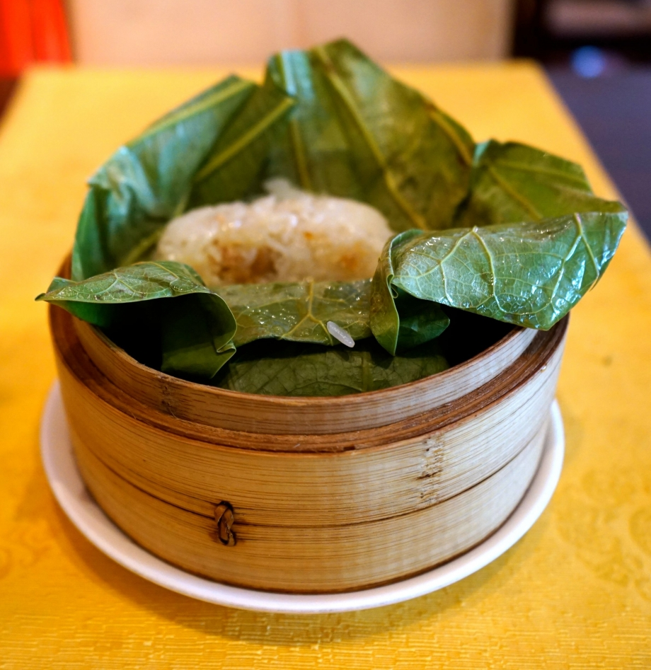 Steamed Glutinous Rice with Chinese Sausage and Chicken Wrapped with Lotus Leaf - AspirantSG