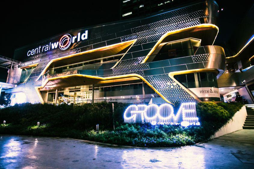 GROOVE @ CentralWorld Bangkok Thailand - AspirantSG