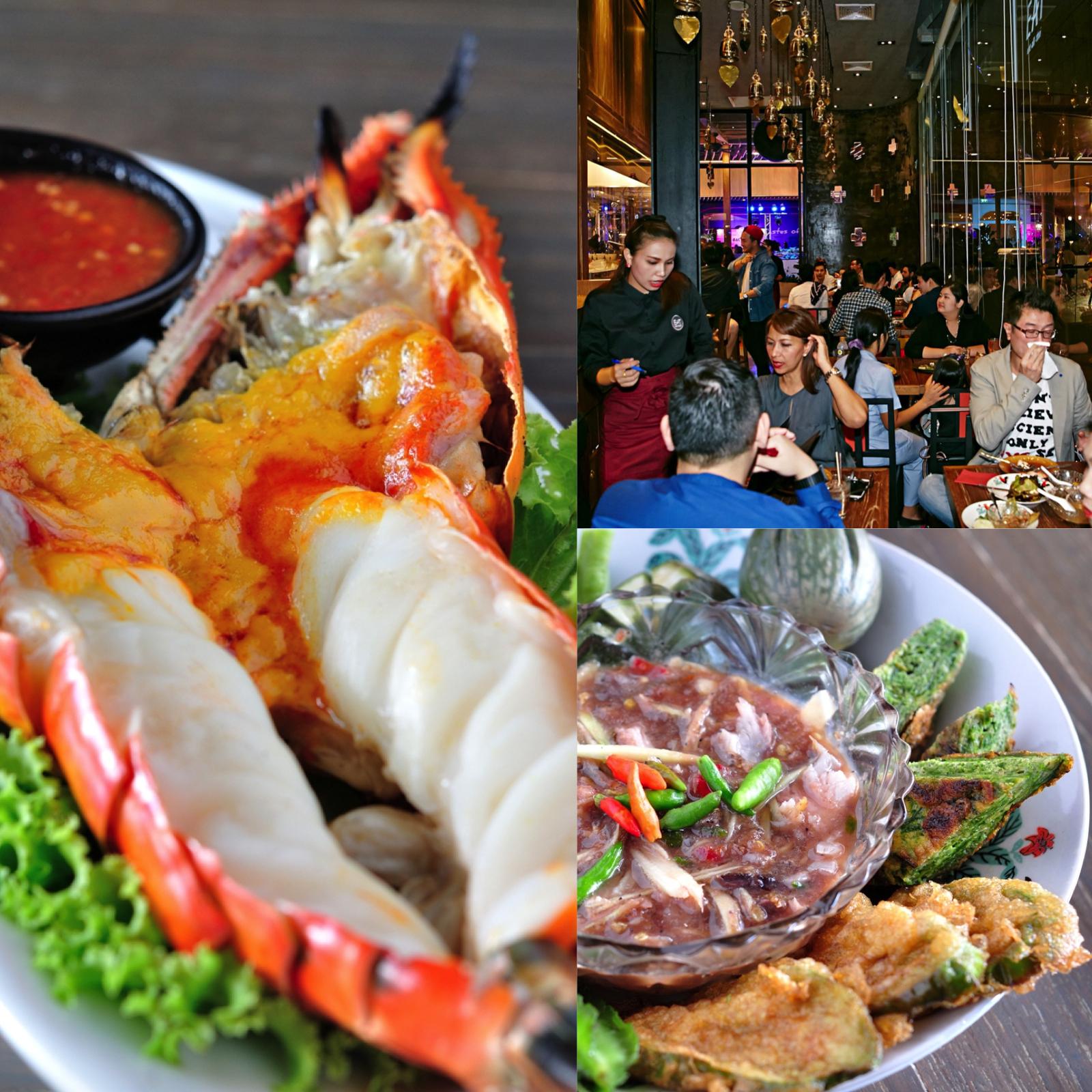 Eat All Thai GROOVE CentralWorld Bangkok - AspirantSG