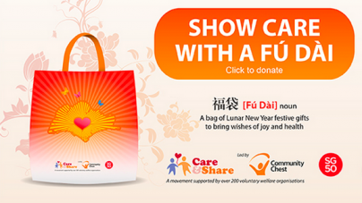 Give A Fú Dài This Festive Season At SG Care & Share 2015