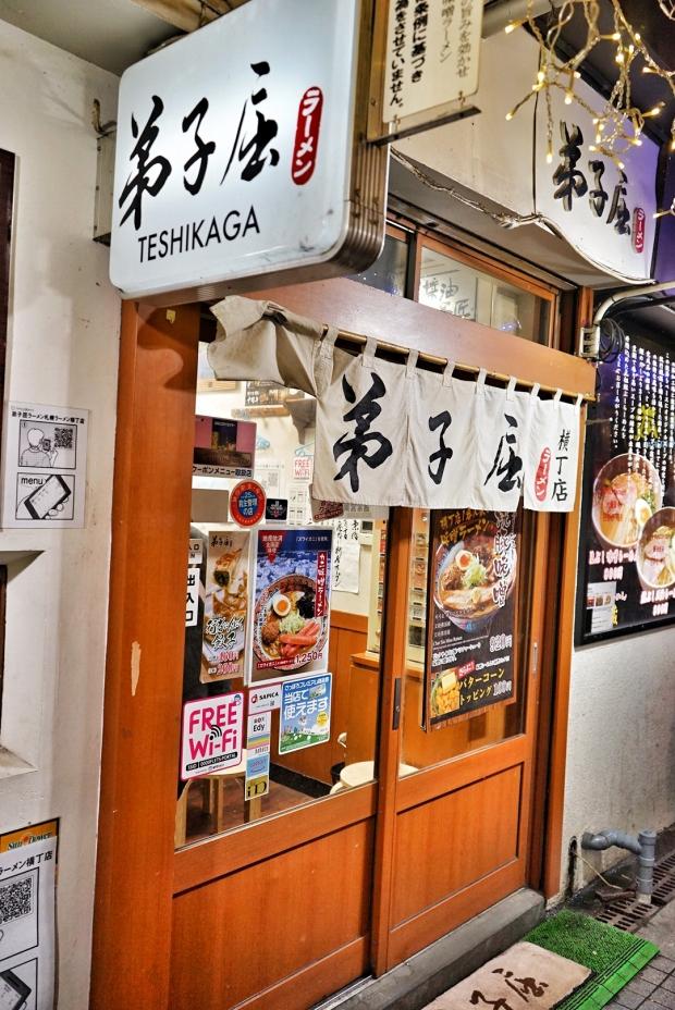 Teshikaga Ramen Store In Sapporo Ramen Yokocho - AspirantSG