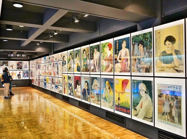 Sapporo Beer Ads Gallery - AspirantSG