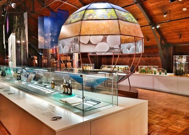 Exhibition Hall Sapporo Beer Museum - AspirantSG