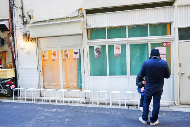 Akiba Fukurou Owl Cafe Shopfront - AspirantSG