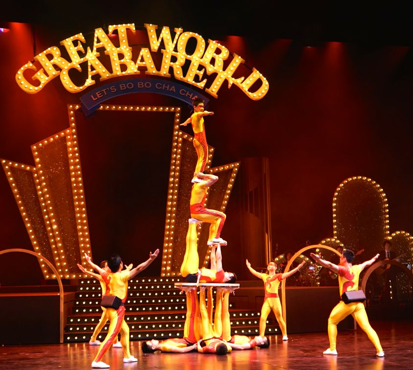Great World Cabaret Qing Dao Acrobatic Troupe - AspirantSG
