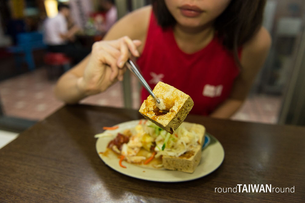 Ergua Stinky Tofu