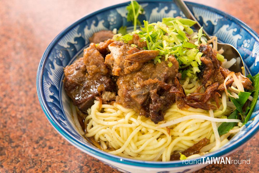 Qingshui Pork Ribs Noodle - Fuxing