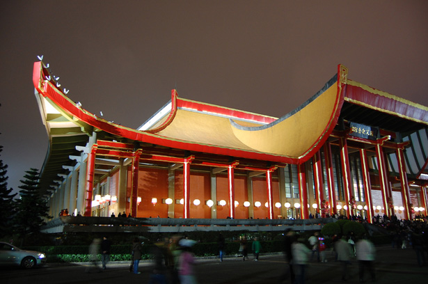 Dr.Sun Yat Sen Memorial Hall Taipei Taiwan - AspirantSG
