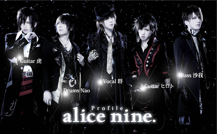 Alice Nine Profiles - AspirantSG