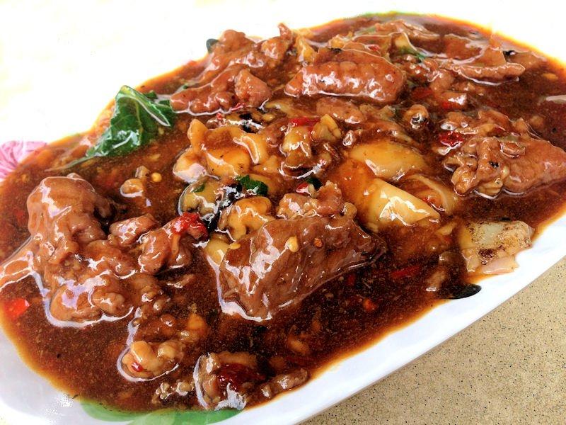 Geylang Lorong 9 Beef Kway Teow Singapore - AspirantSG