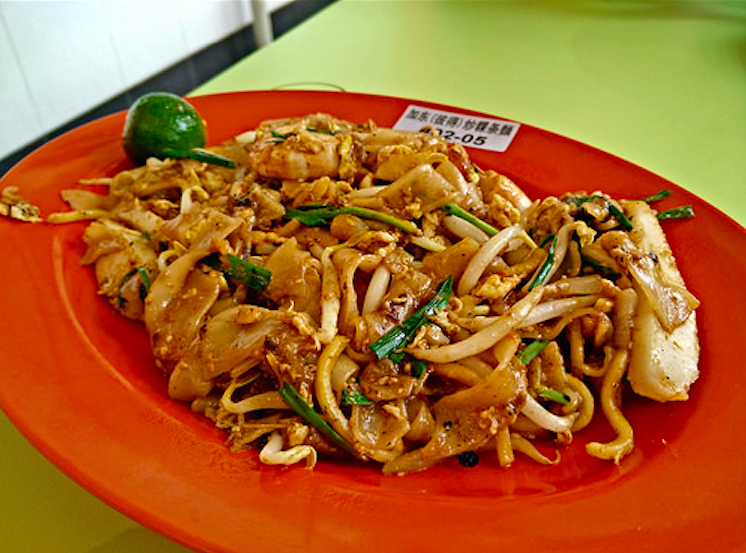 Katong (Peter) Fried Kway Teow - AspirantSG