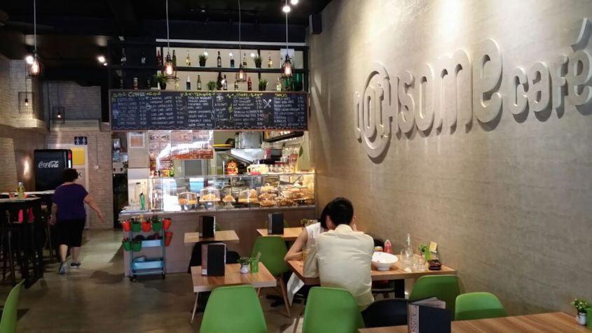 Toothsome-Café-Singapore-ArdorAsia