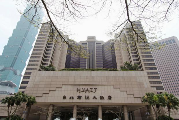 Grand Hyatt, Taipei, Taiwan - AspirantSG