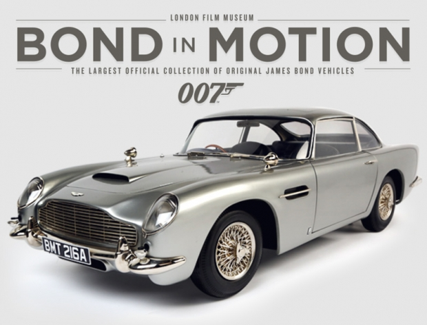 'Bond In Motion' Exhibition London - AspirantSG