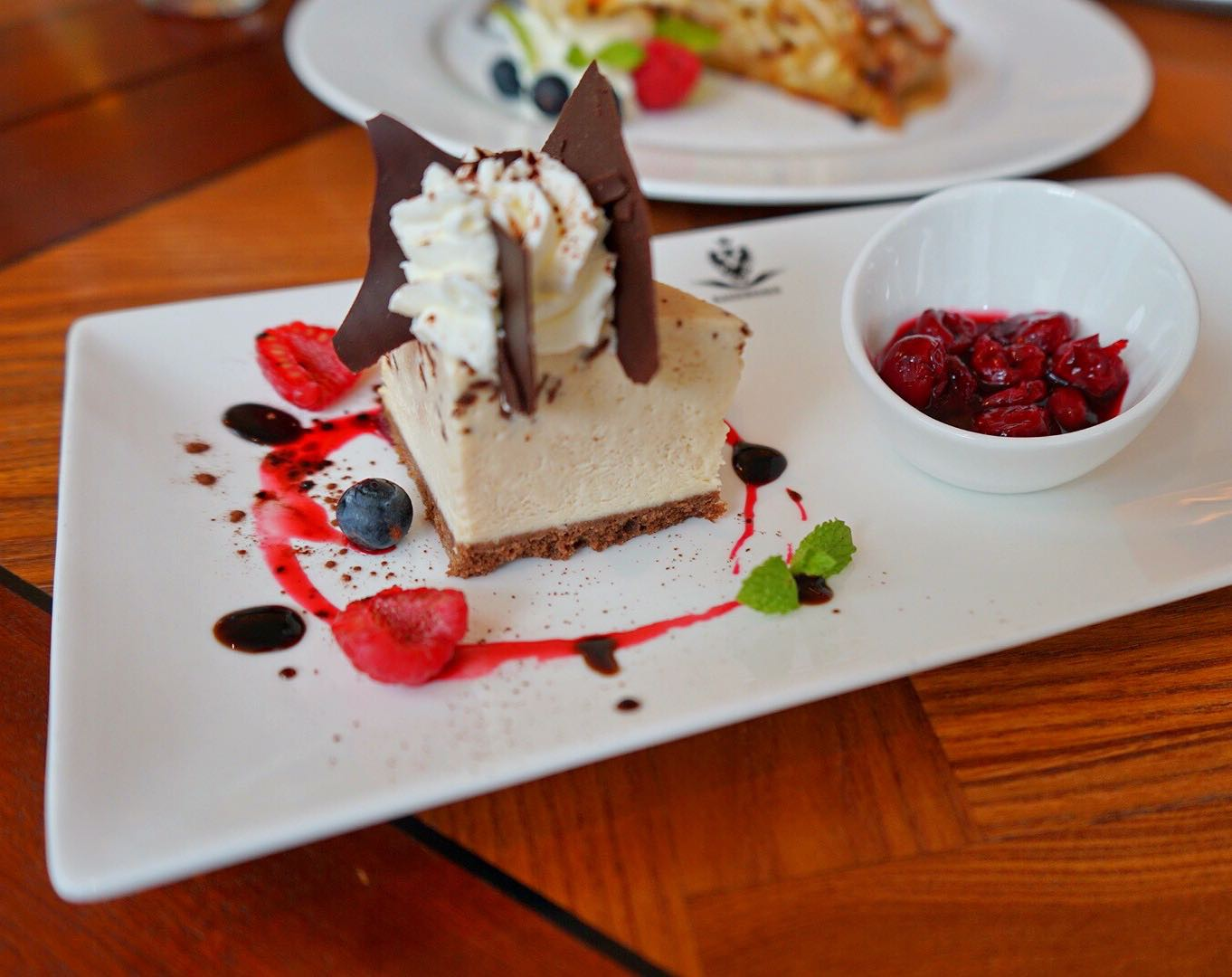 kaiserhaus-sweet-chestnut-aspirantsg