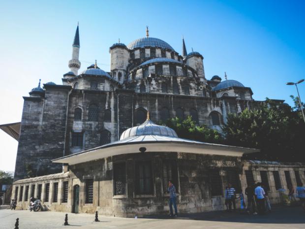 Istanbul Turkey - AspirantSG