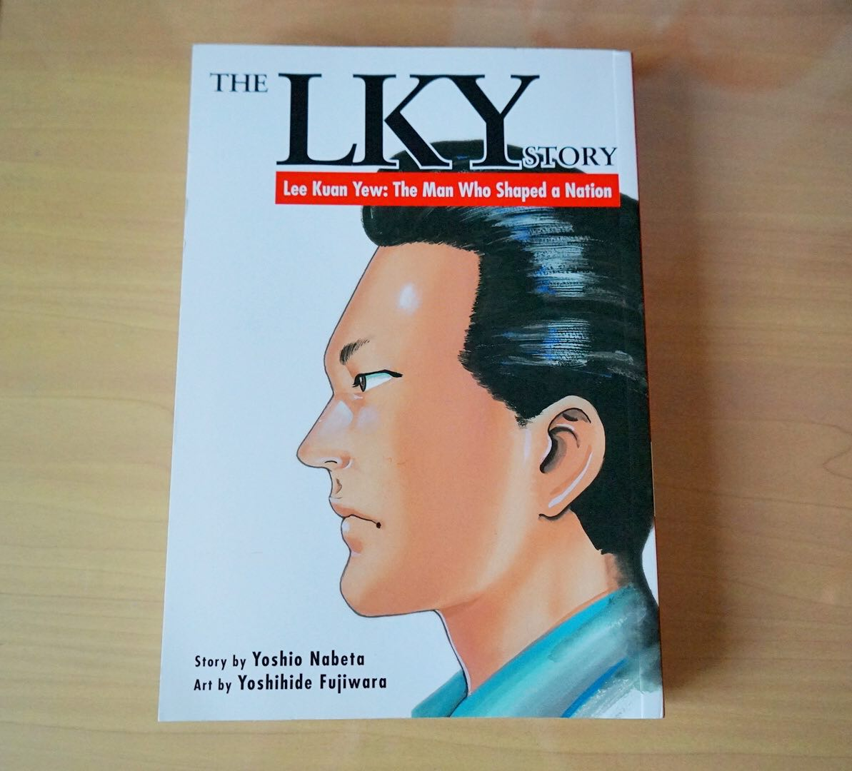 the-lky-story-cover-aspirantsg