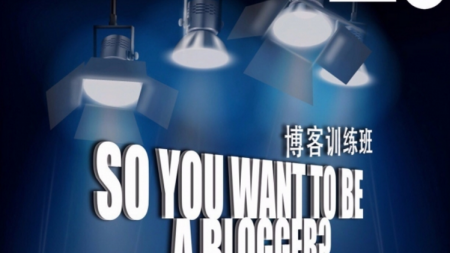 So You Want To Be A Singapore Blogger By TINCADEMY