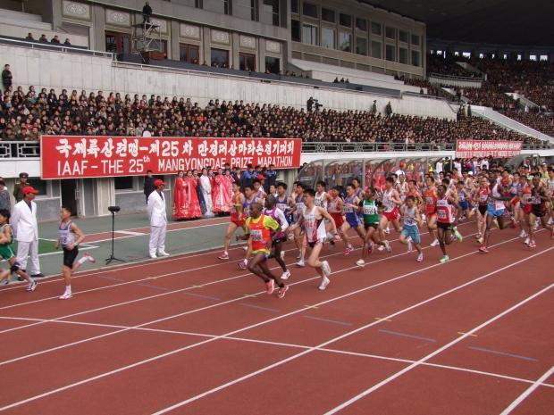 Pyongyang Marathon - AspirantSG