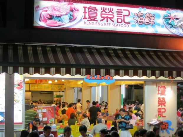 Keng Eng Kee Seafood Singapore - AspirantSG