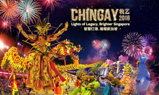 Win Tickets To Chingay 2016 - AspirantSG