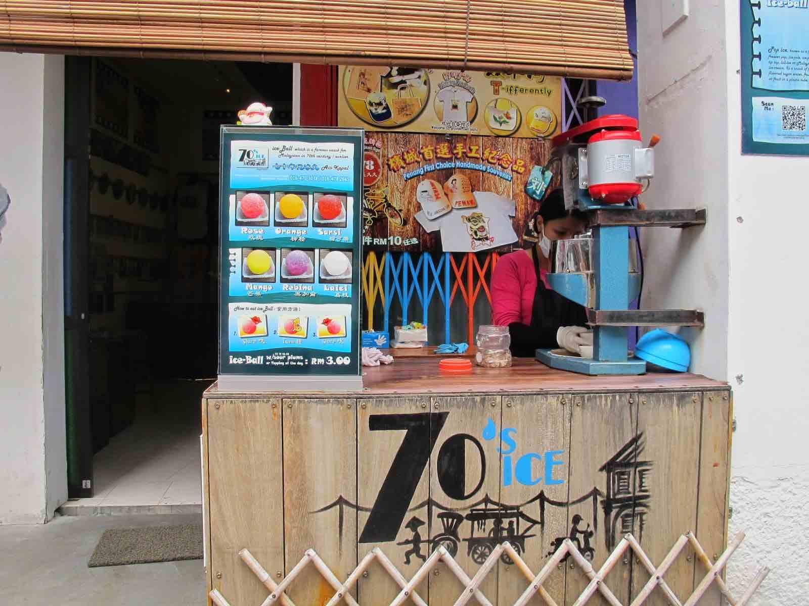 70's Ice Penang - AspirantSG