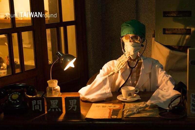 Boan 84 Taipei Taiwan - AspirantSG