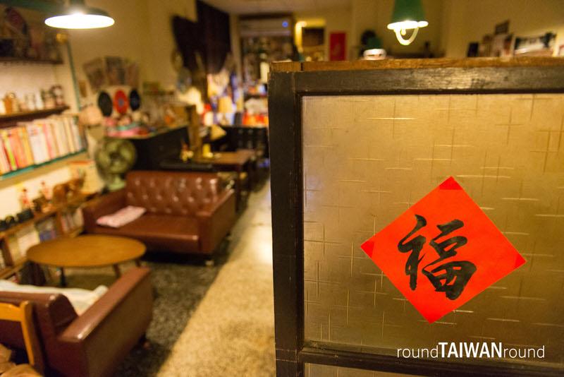 Kuazhang Retro Cafe Taipei Taiwan - AspirantSG