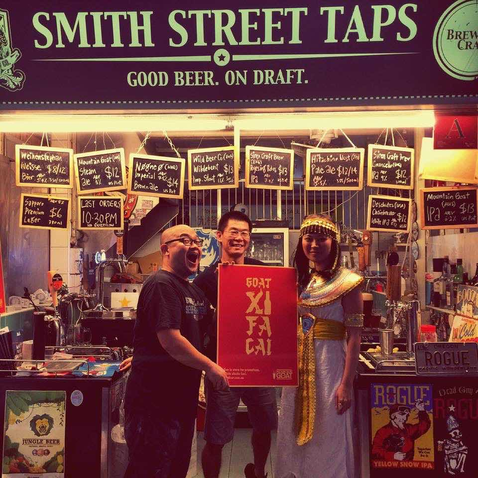 Smith Street Taps Singapore - AspirantSG