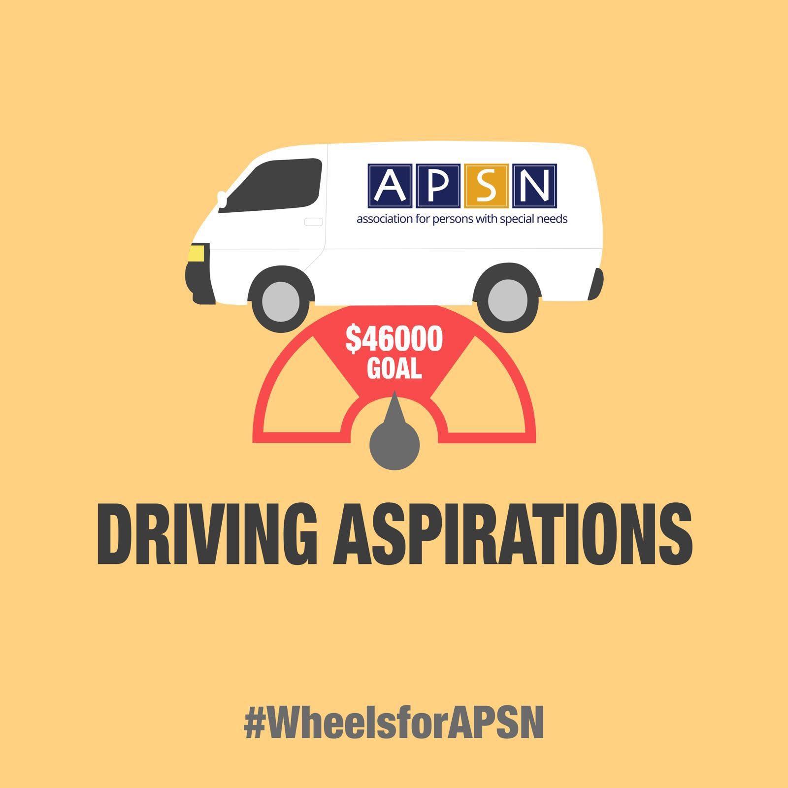 WheelsForAPSN - AspirantSG