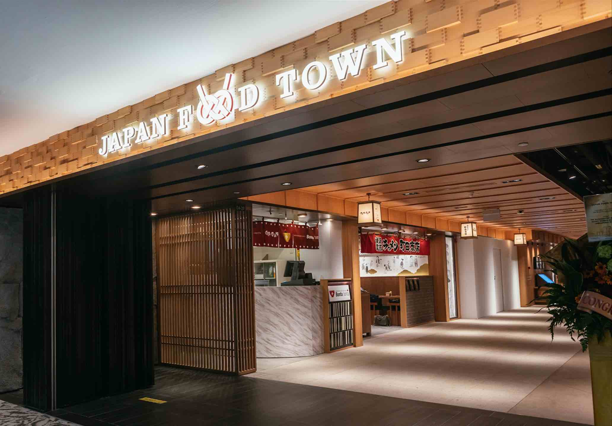 Japan Food Town Opening At Wisma Atria Singapore - AspirantSG