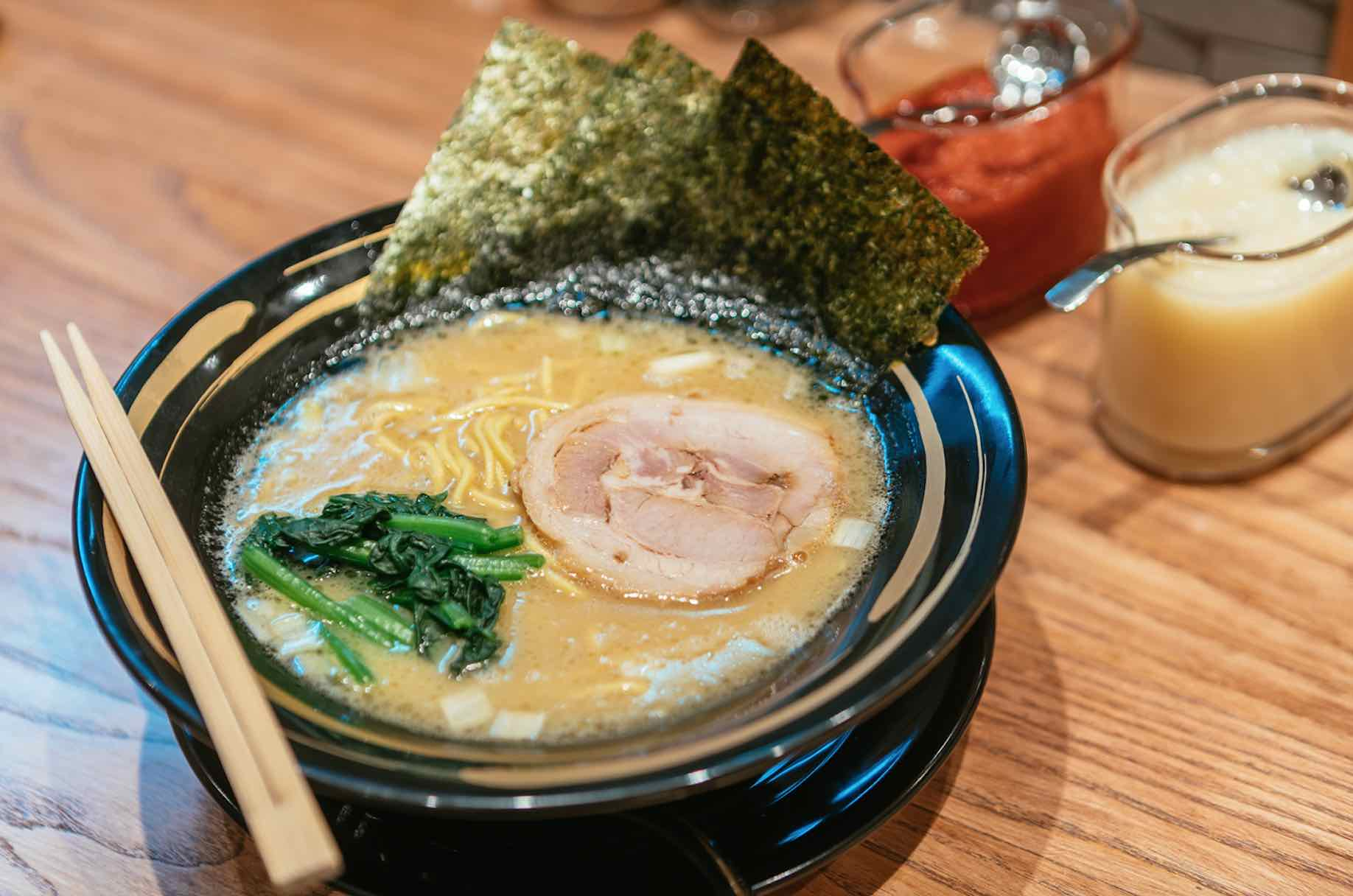 Machida-Shoten Ramen Japan Food Town - AspirantSG