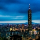 Taipei Trip Planning Is A Breeze With Expedia Travel Guides