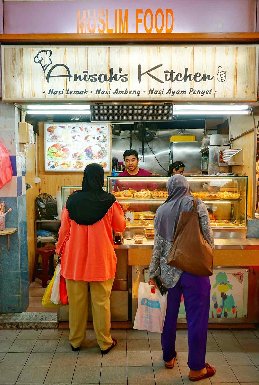 Anisah Kitchen Shopfront - AspirantSG