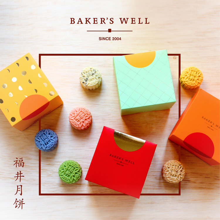 Bakers Well Mooncakes - AspirantSG