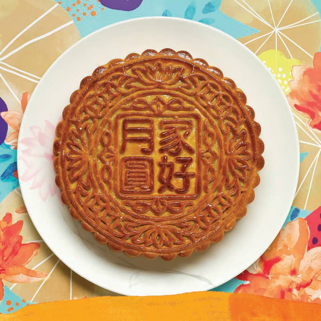 GrandPark City Hall Mooncakes - AspirantSG