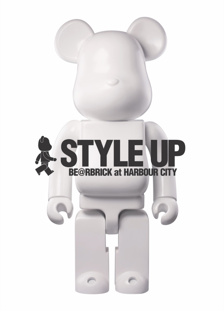 Style Up BE@RBRICK at Harbour City - AspirantSG