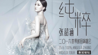 Experience Real 张韶涵 – 100% Angela Zhang World Tour Singapore