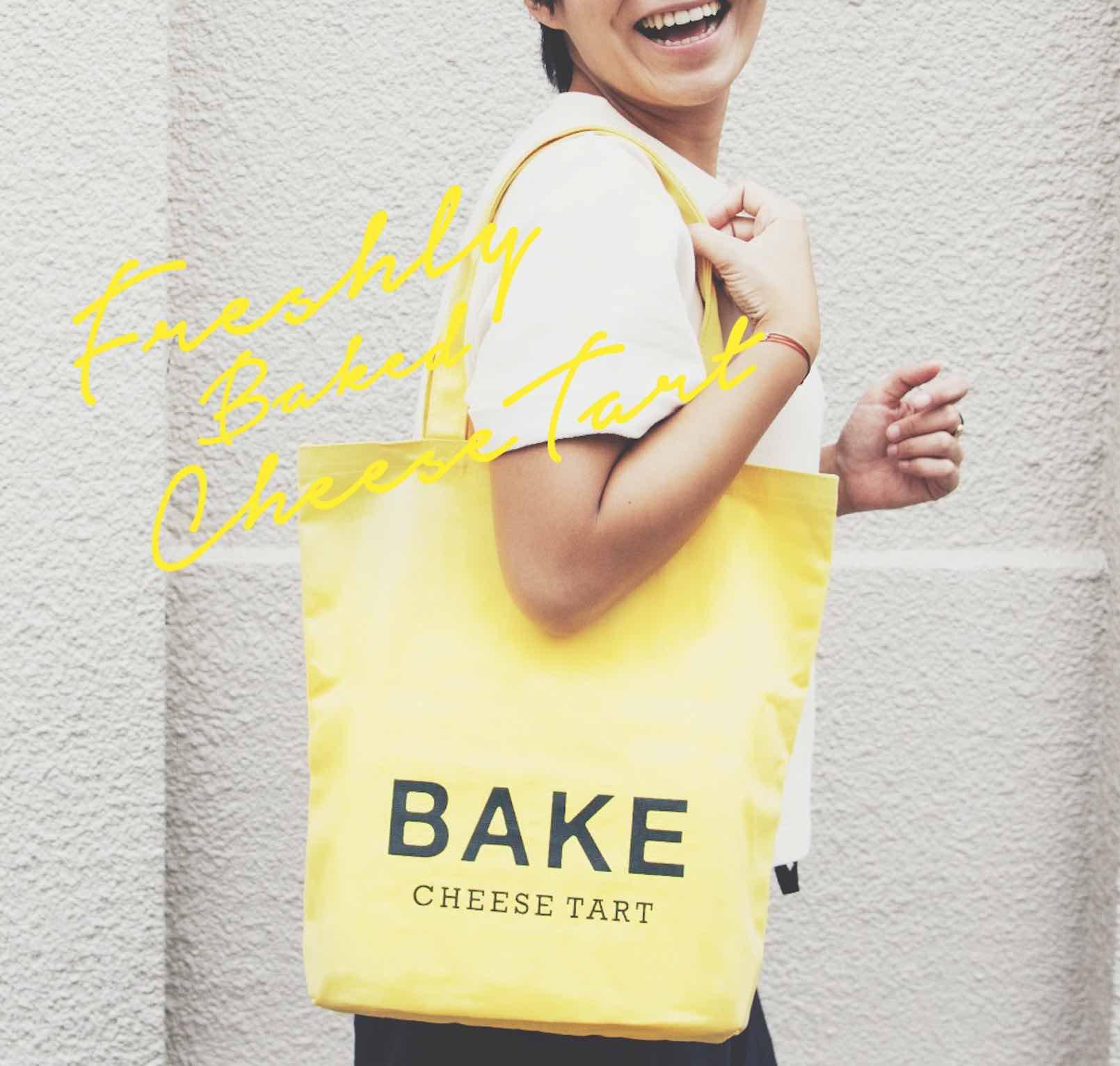 bake-cheese-tart-tote-bags-aspirantsg