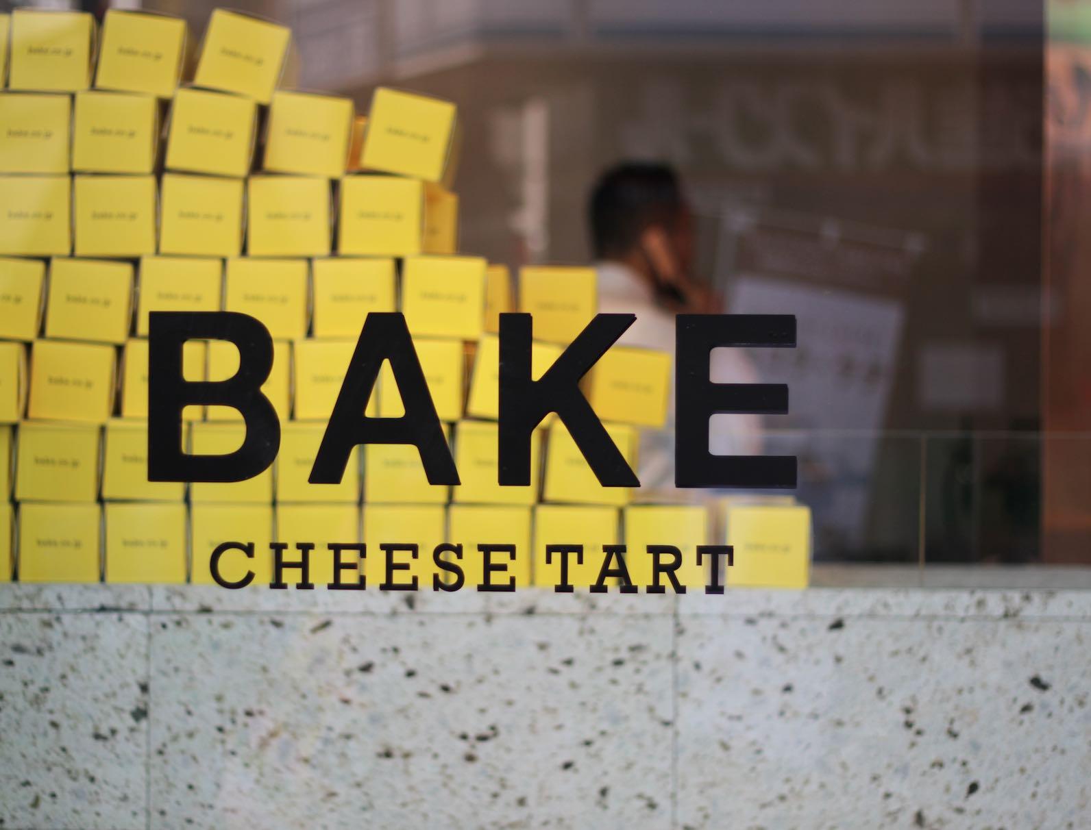 bake-cheese-tart-westgate-store-aspirantsg