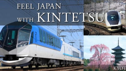 Kintetsu Rail Passes Available Online For Unlimited Japan Train Travel