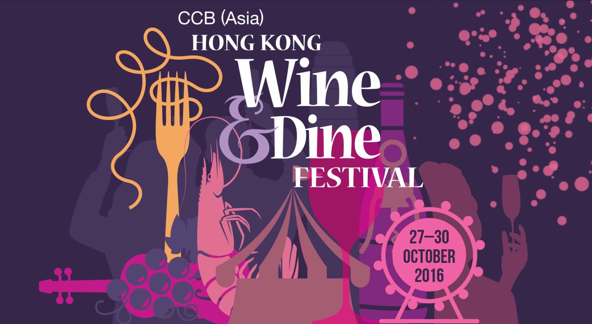 hong-kong-wine-dine-festival-2016-aspirantsg