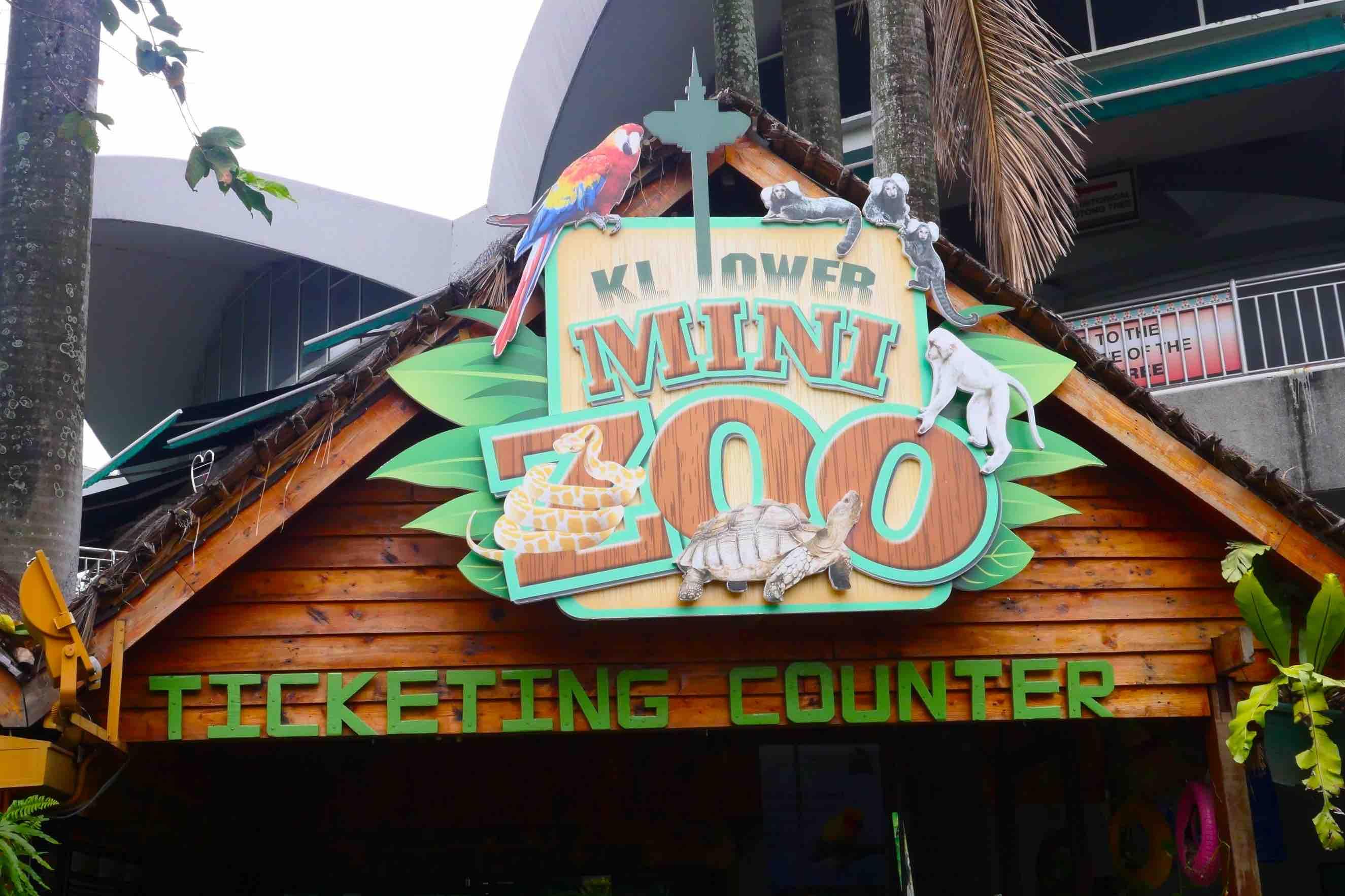 mini-zoo-kuala-lumpur-aspirantsg