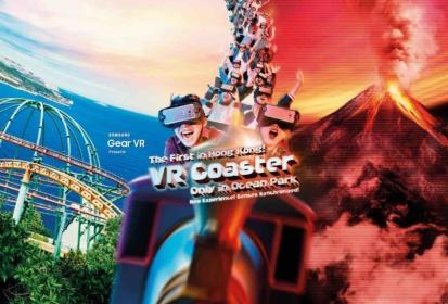 Ocean Park Christmas Sensation: 1st VR Roller Coaster & Festive Fun!