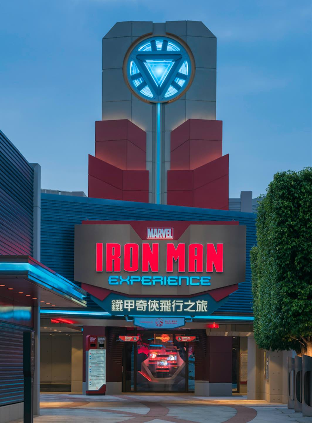 iron-man-experience-entrance-at-hong-kong-disneyland-aspirantsg