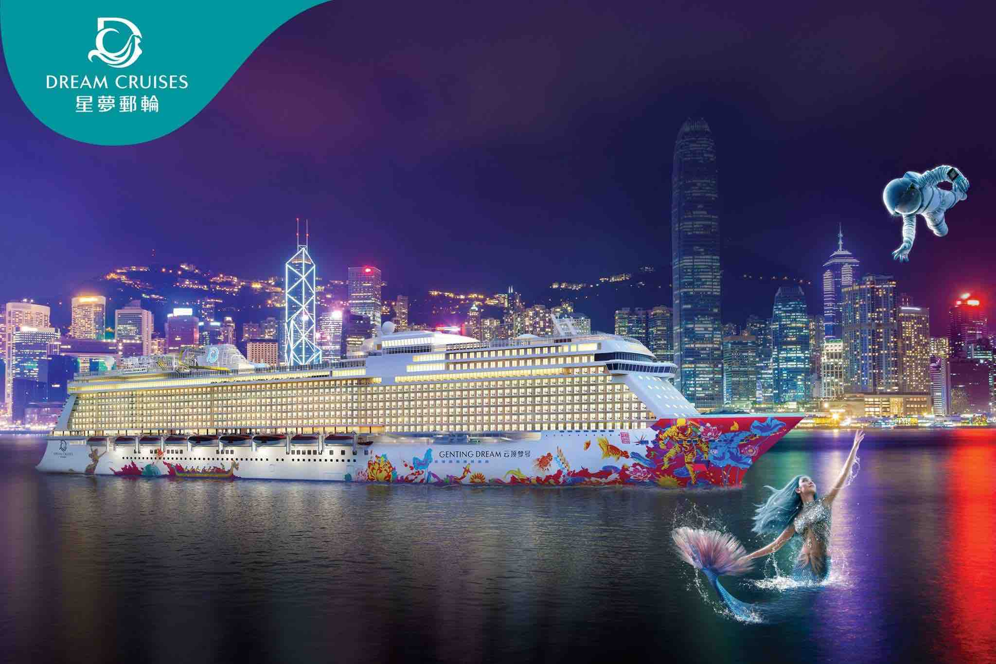 Dream Cruises Is All Ready To Bring Your Dreams To Live