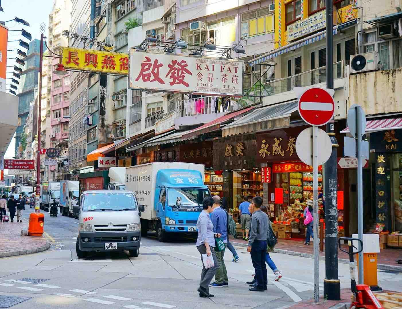 streets-outside-iclub-sheung-wan-aspirantsg