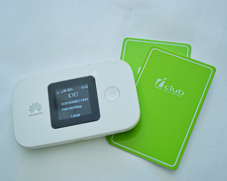 iclub-sheung-wan-wif-router-aspirantsg