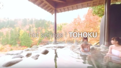 Sponsored Post/Video: Discover Tohoku x Tokyo For 360 Japan Experience